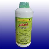 Glyphosate 62% IPA 1